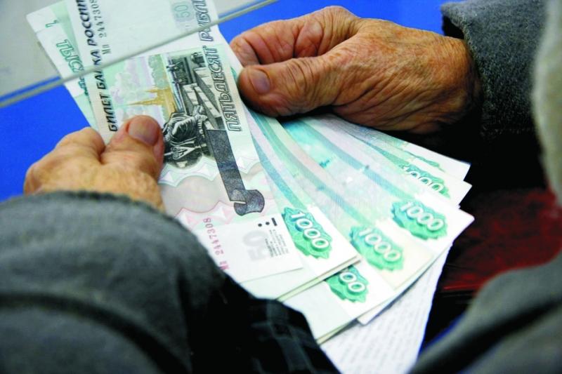 Страховая пенсия индексация это