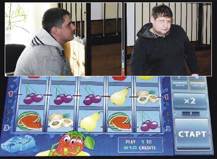 Игровые автоматы рузаевка взломать в контакте игровые автоматы